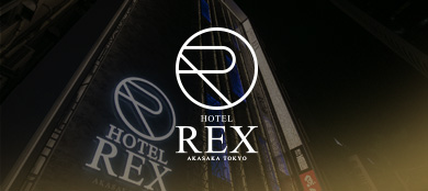 赤坂REX