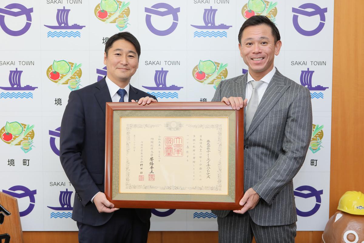 橋本町長(左)と弊社代表取締役:橋本忠則(右)