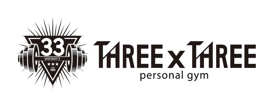 「33GYM」 (THREE × THREE  ~personal gym~:スリーバイスリー)