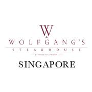 ウルフギャング・ステーキハウス シンガポール