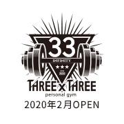 THREE X THREE パーソナルジム麻布
