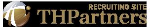 THPartners 採用サイト